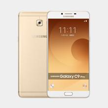 台灣大哥大獨賣 Samsung C911 pro 專案價 NT$0 起